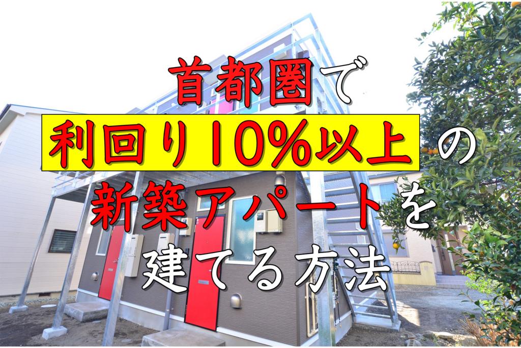 f:id:higakouhei:20180317122859j:plain