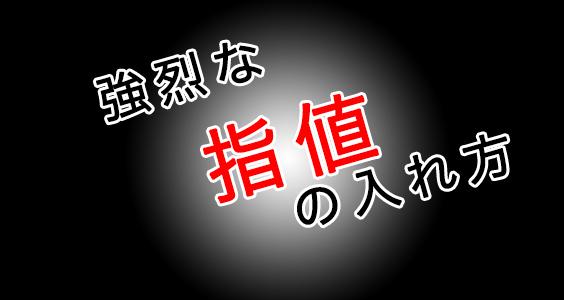 f:id:higakouhei:20180401213526j:plain