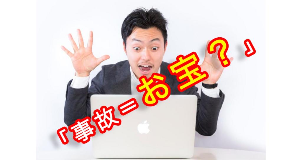 f:id:higakouhei:20180408194230j:plain