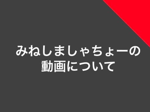f:id:higakouhei:20180701140844p:plain
