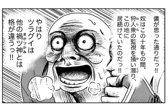 f:id:higamata-noboru:20160708011540j:plain
