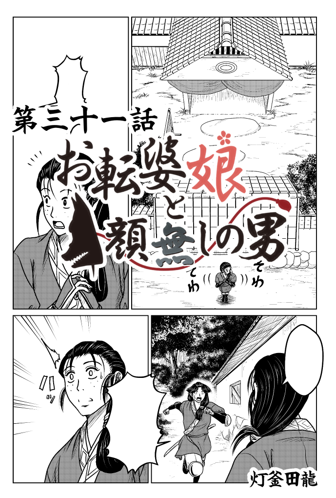 f:id:higamata-noboru:20160730001042j:plain