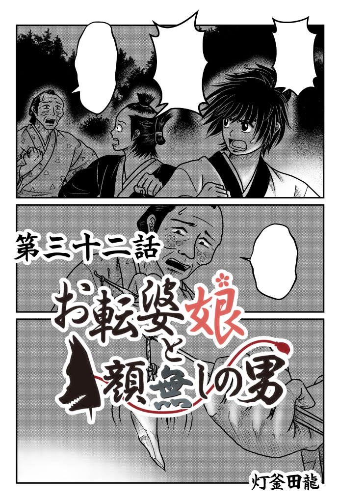 f:id:higamata-noboru:20160827082924j:plain