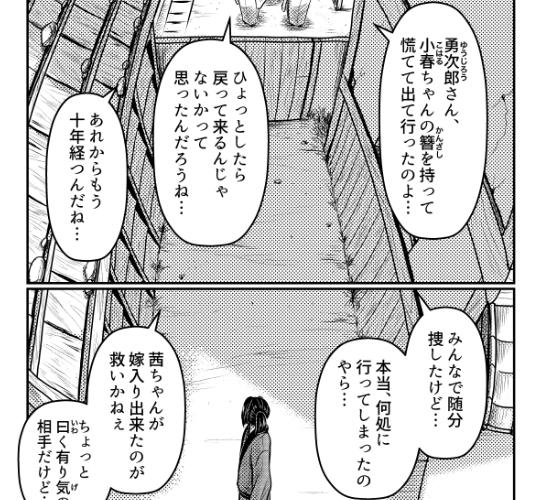 f:id:higamata-noboru:20161025214452j:plain