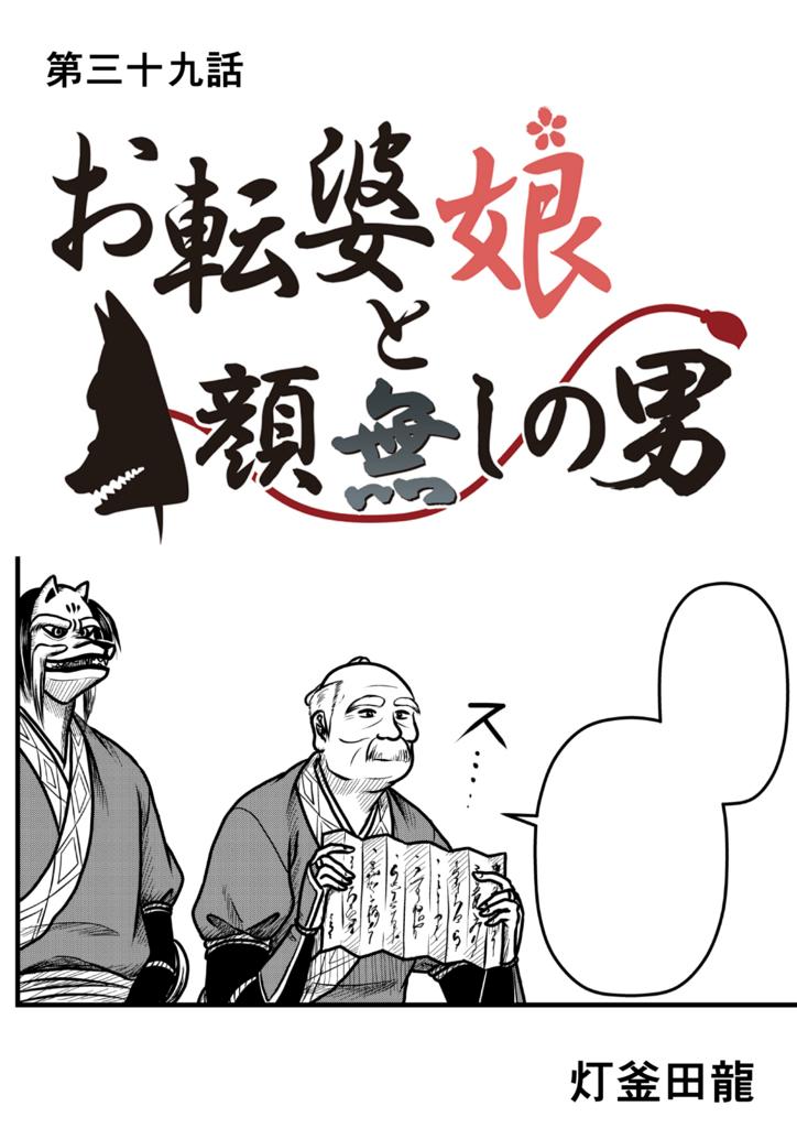 f:id:higamata-noboru:20170311001040j:plain