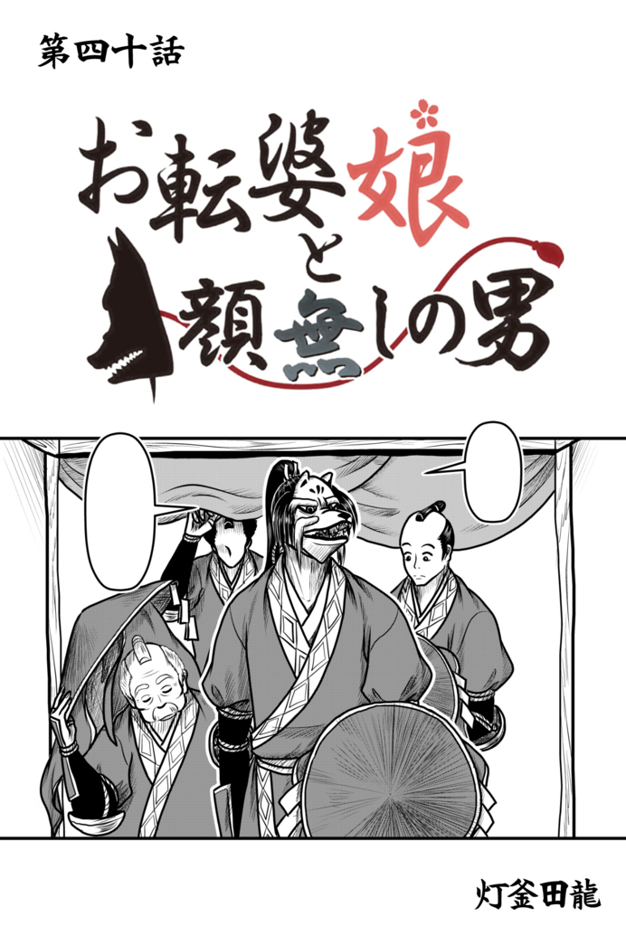 f:id:higamata-noboru:20170408001748j:plain