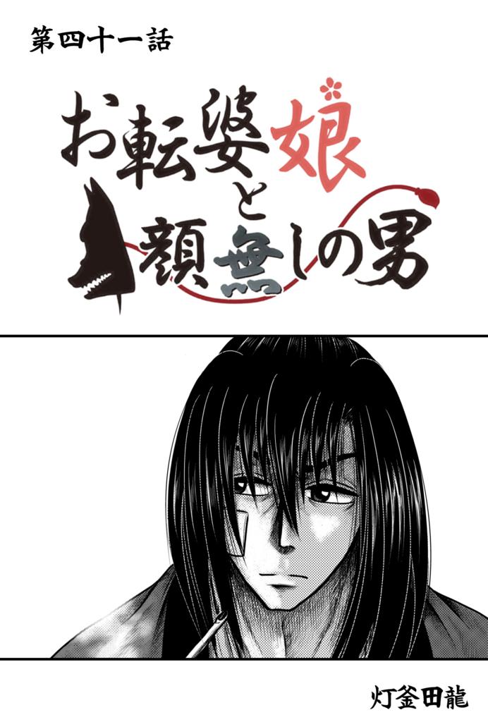 f:id:higamata-noboru:20170520001211j:plain