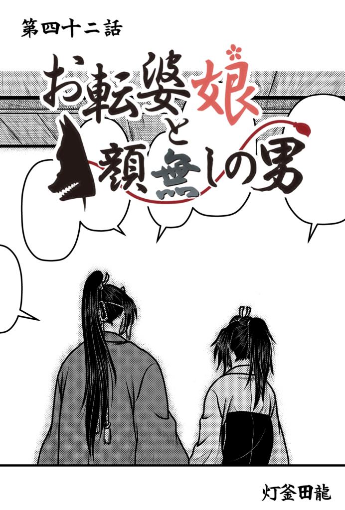 f:id:higamata-noboru:20170603000832j:plain