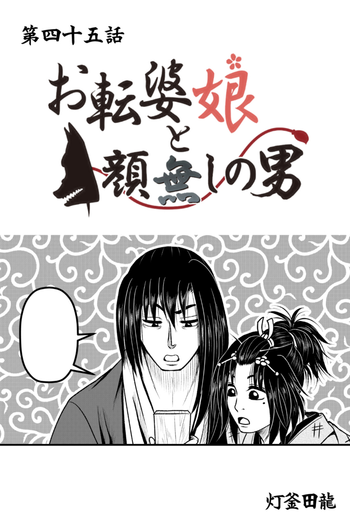 f:id:higamata-noboru:20170715001209j:plain