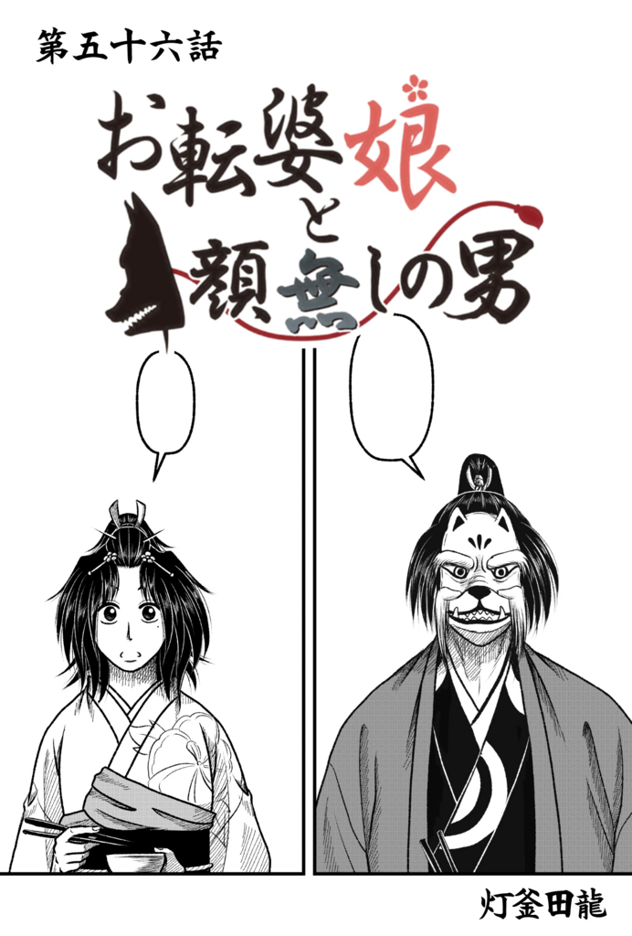 f:id:higamata-noboru:20171230114547j:plain