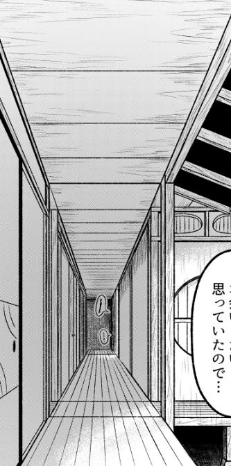 f:id:higamata-noboru:20180127002150j:plain
