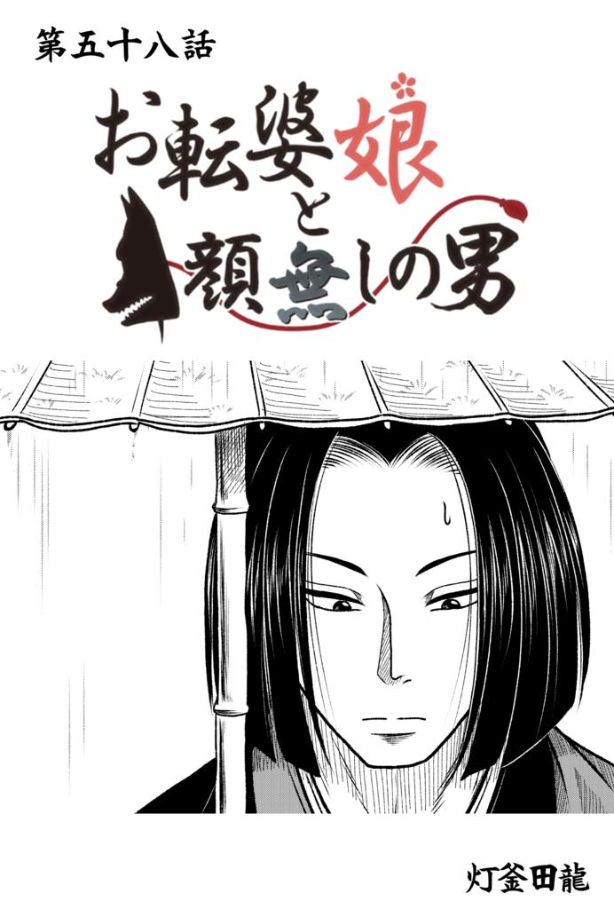 f:id:higamata-noboru:20180127015441j:plain