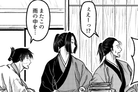 f:id:higamata-noboru:20180208022200j:plain