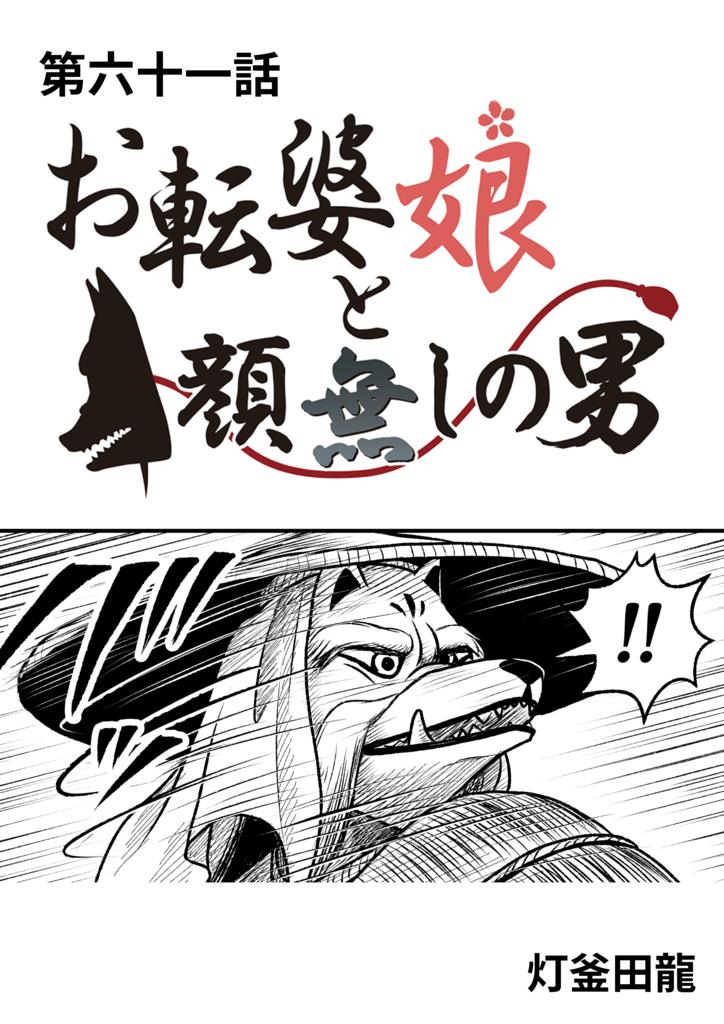 f:id:higamata-noboru:20180310174854j:plain