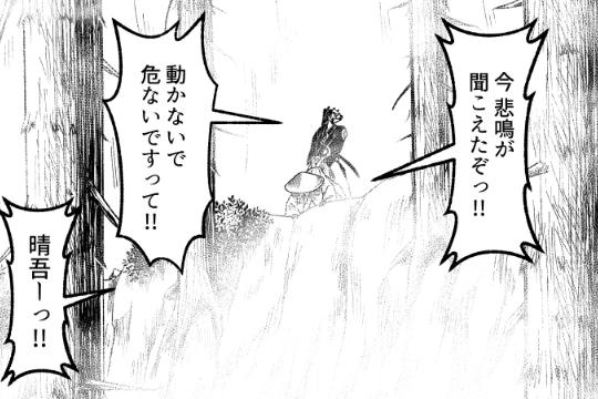 f:id:higamata-noboru:20180328130012j:plain
