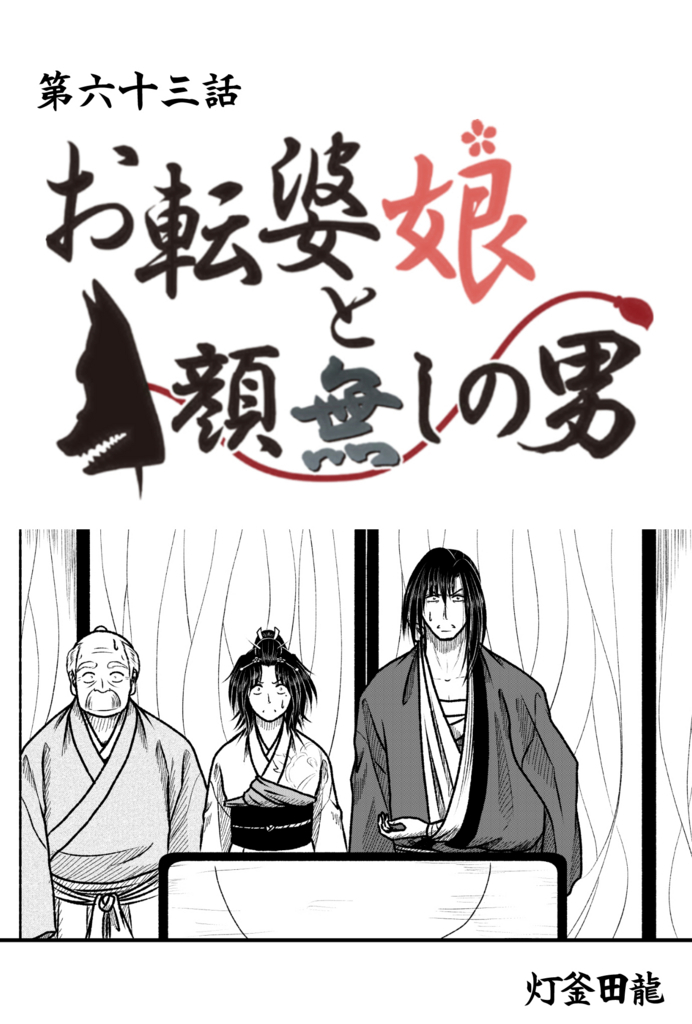 f:id:higamata-noboru:20180407004108j:plain