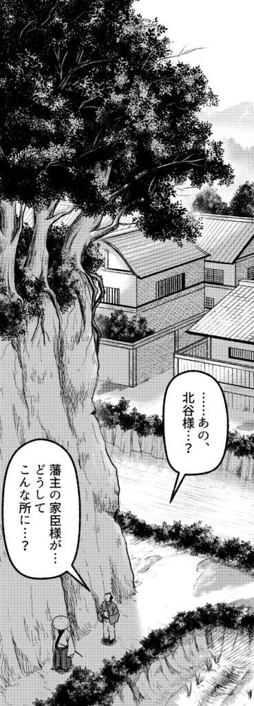 f:id:higamata-noboru:20180509140530j:plain