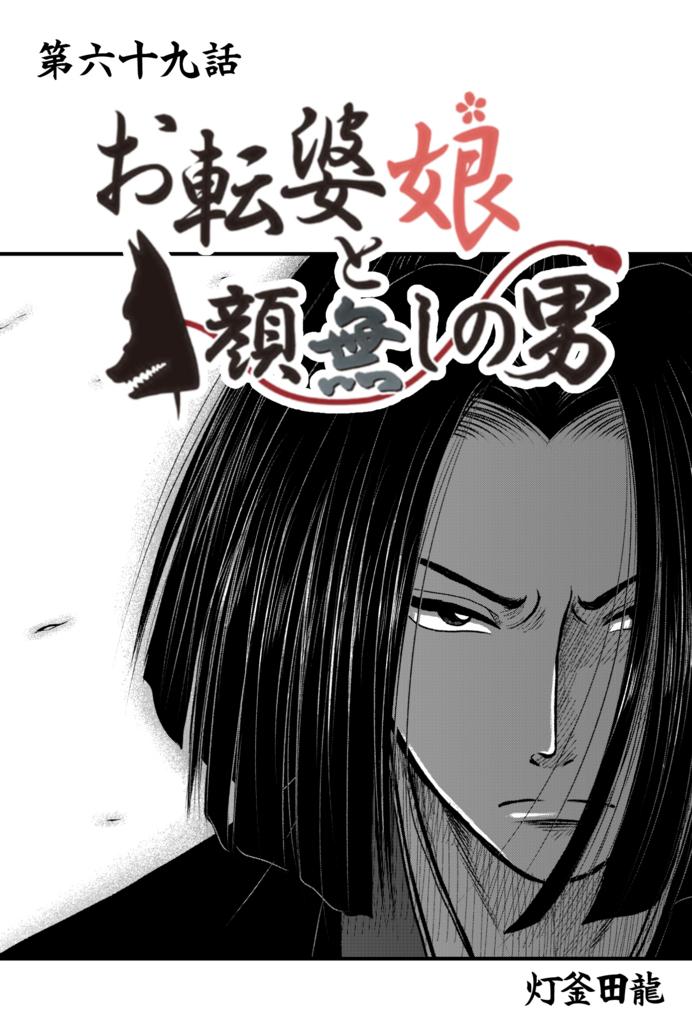 f:id:higamata-noboru:20180714152231j:plain