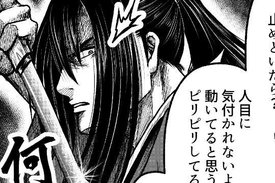 f:id:higamata-noboru:20180805222018j:plain