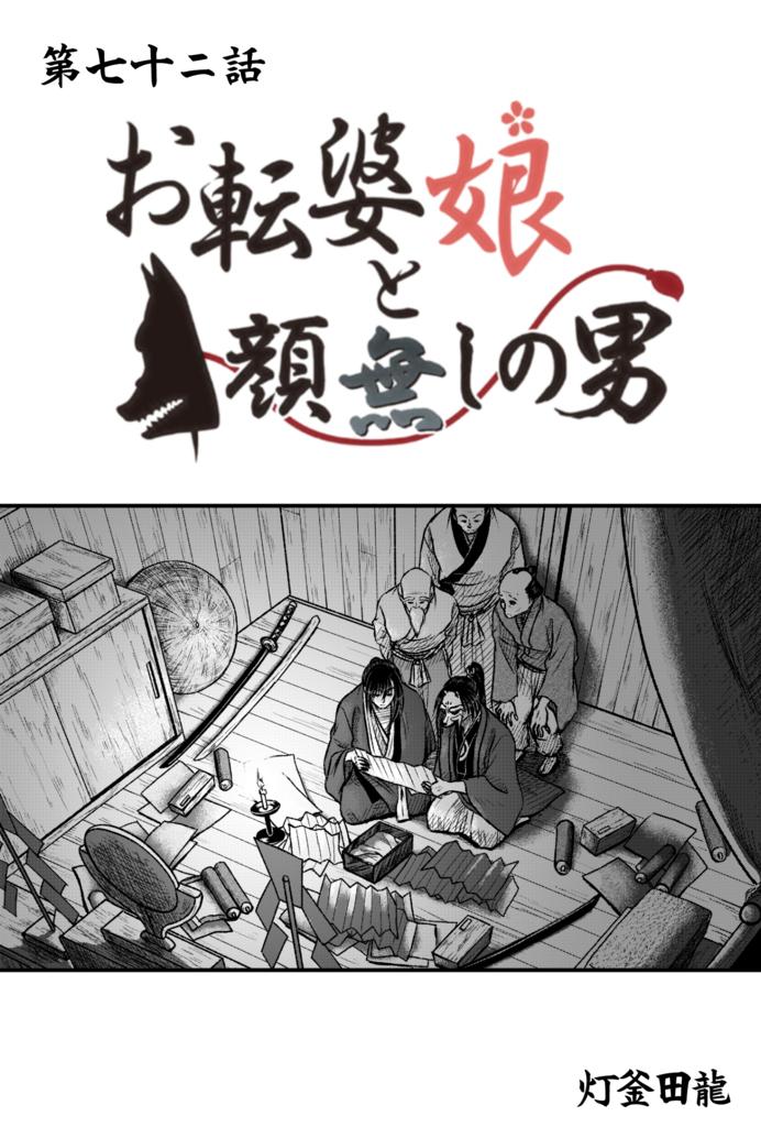 f:id:higamata-noboru:20180825003943j:plain