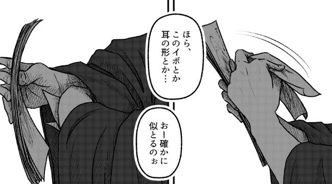 f:id:higamata-noboru:20180928212844j:plain