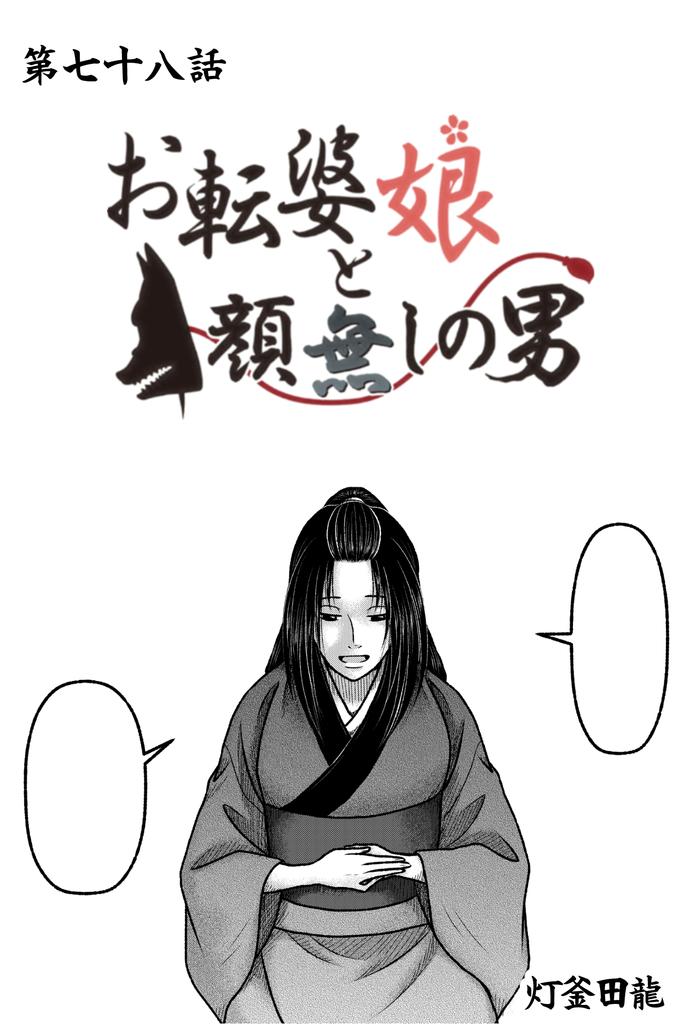 f:id:higamata-noboru:20181201010550j:plain