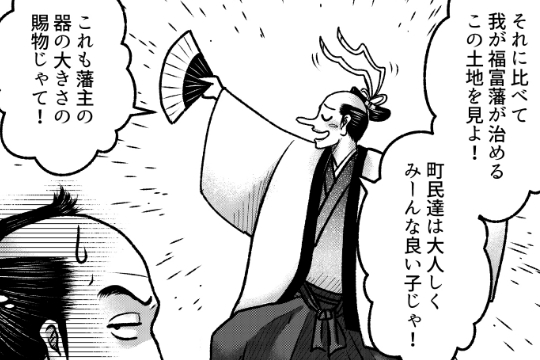 f:id:higamata-noboru:20181222000402j:plain