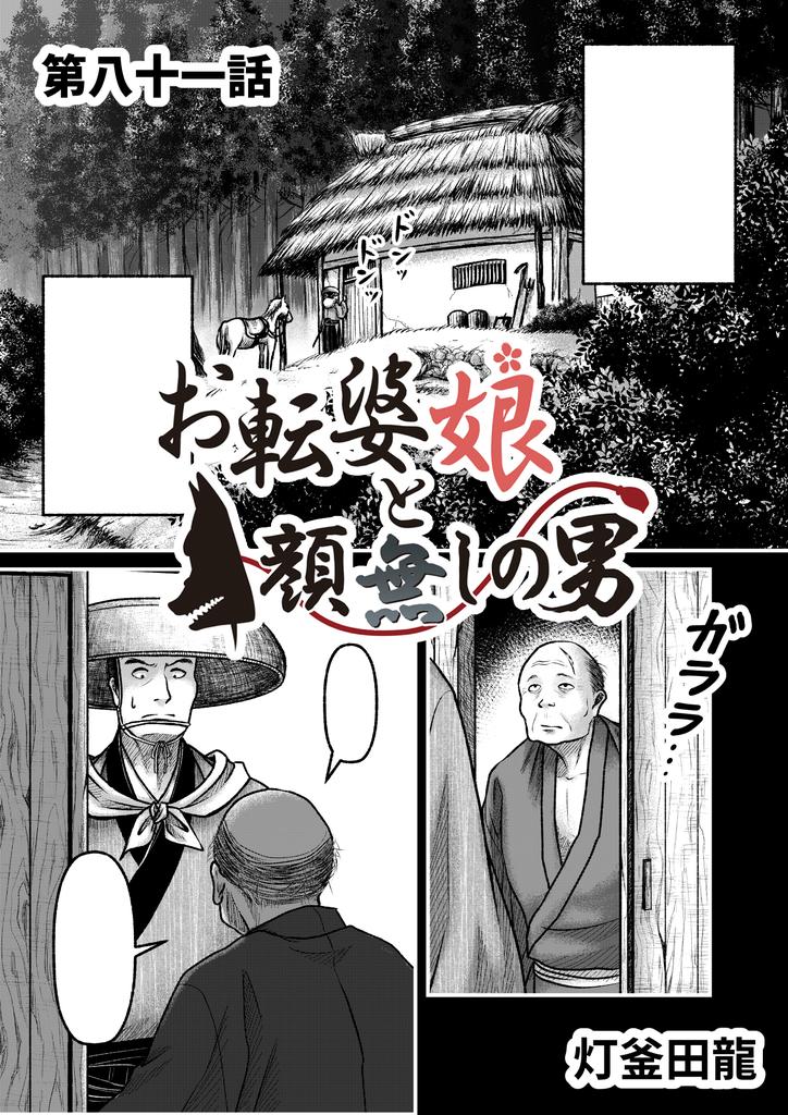 f:id:higamata-noboru:20190112010744j:plain