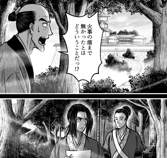 f:id:higamata-noboru:20190410152410j:plain