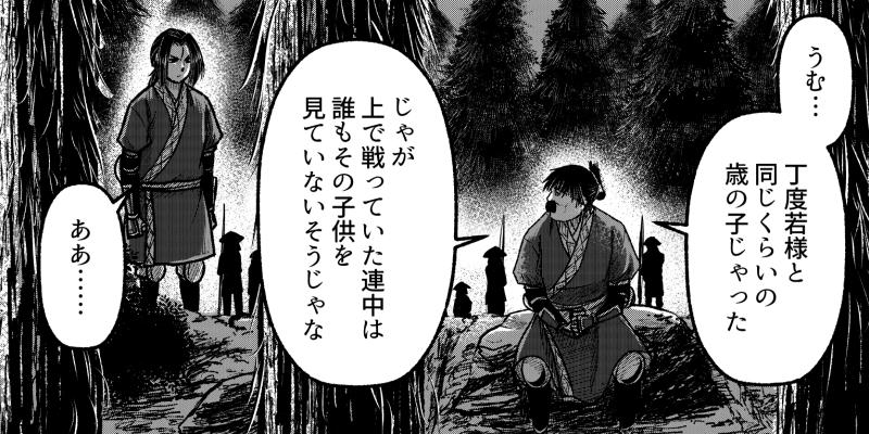 f:id:higamata-noboru:20190706223934j:plain