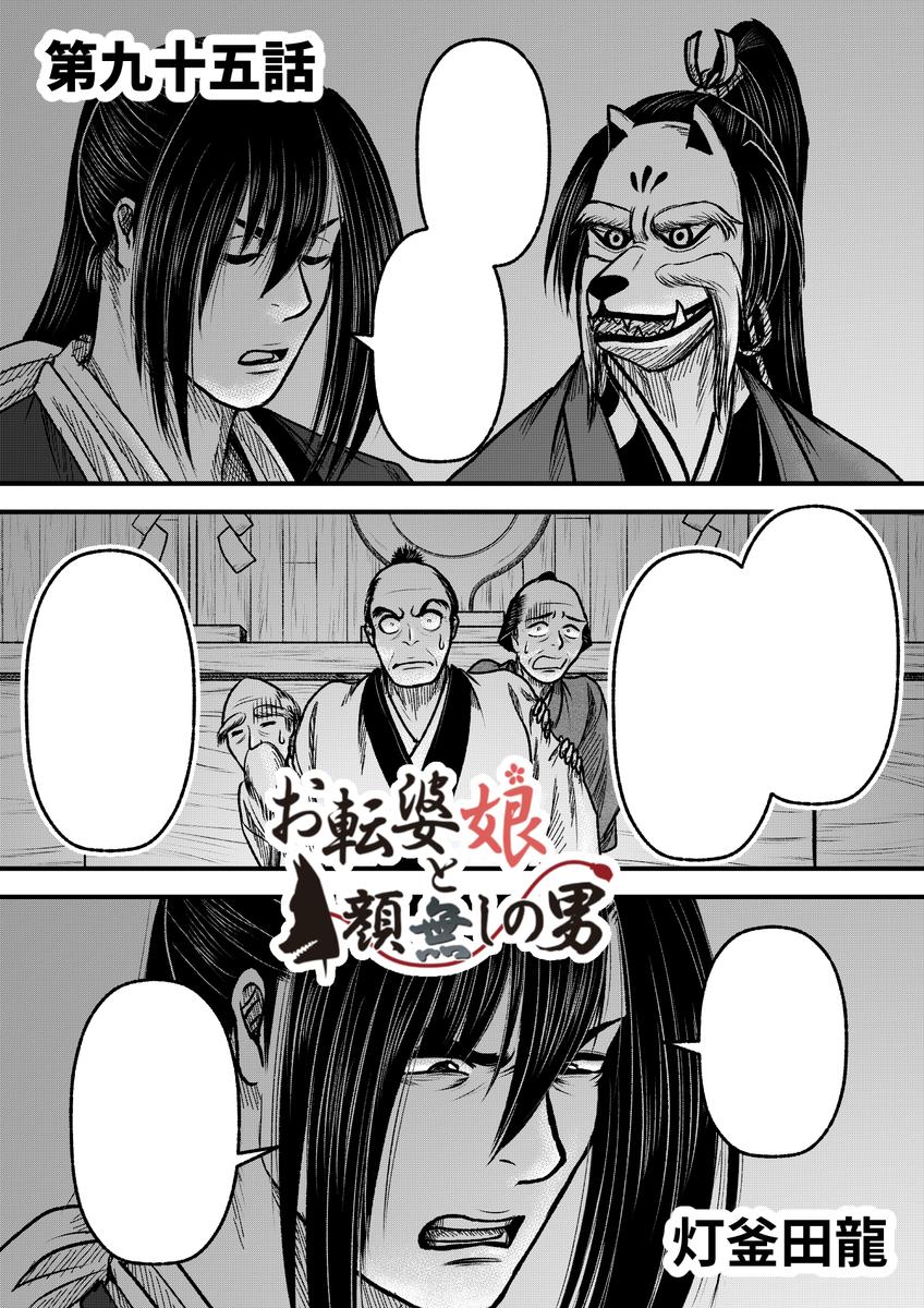 f:id:higamata-noboru:20190723003055j:plain