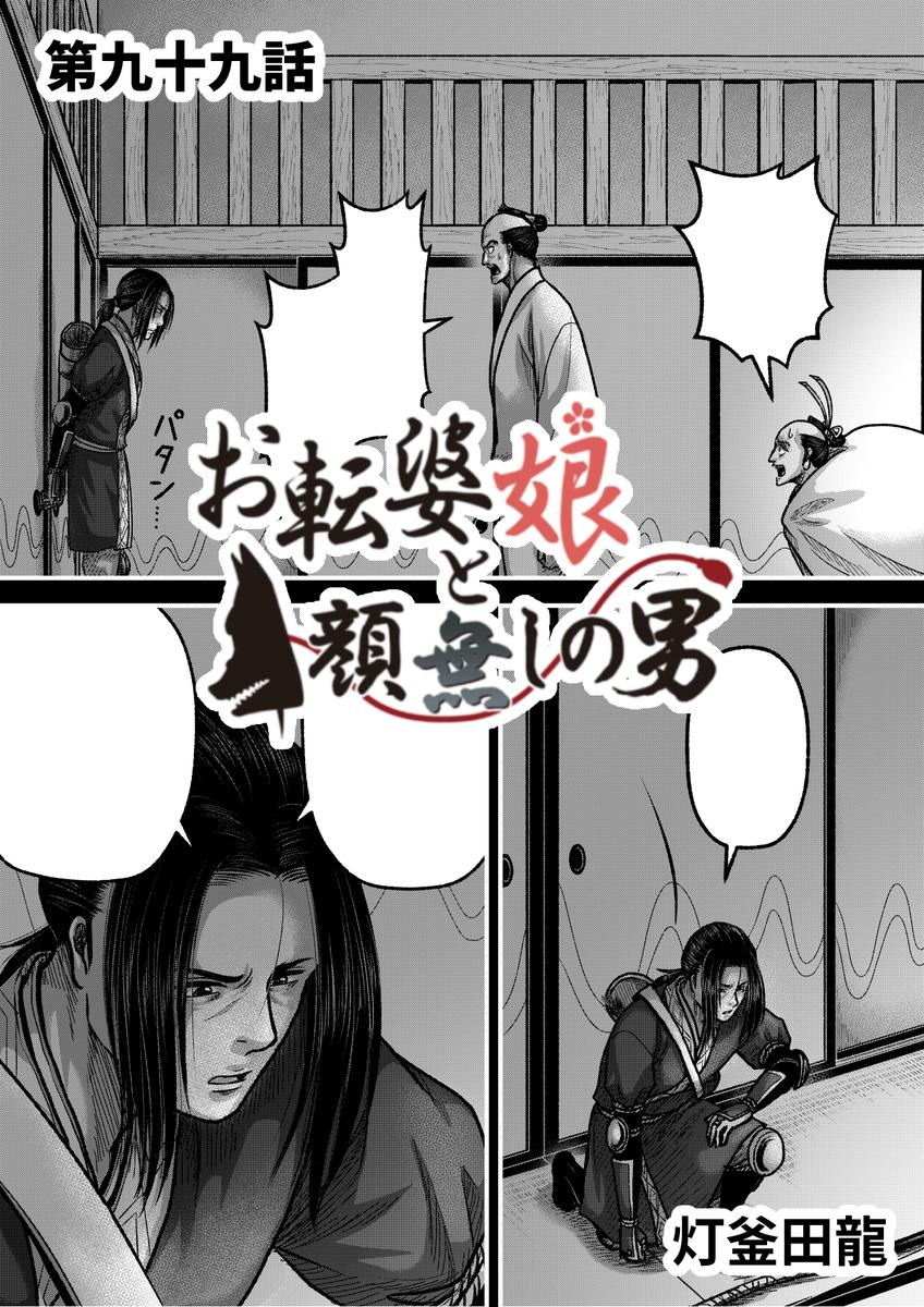 f:id:higamata-noboru:20191001002201j:plain