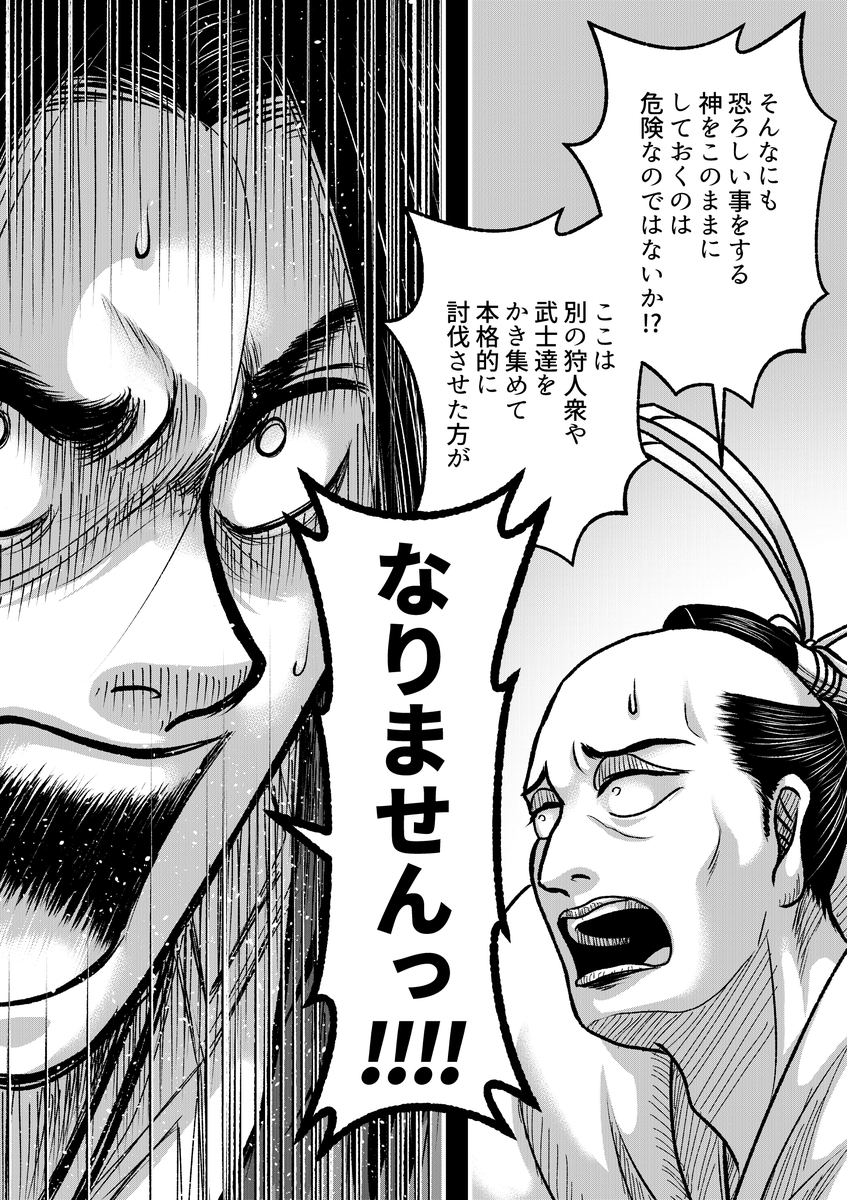 f:id:higamata-noboru:20191009195234j:plain