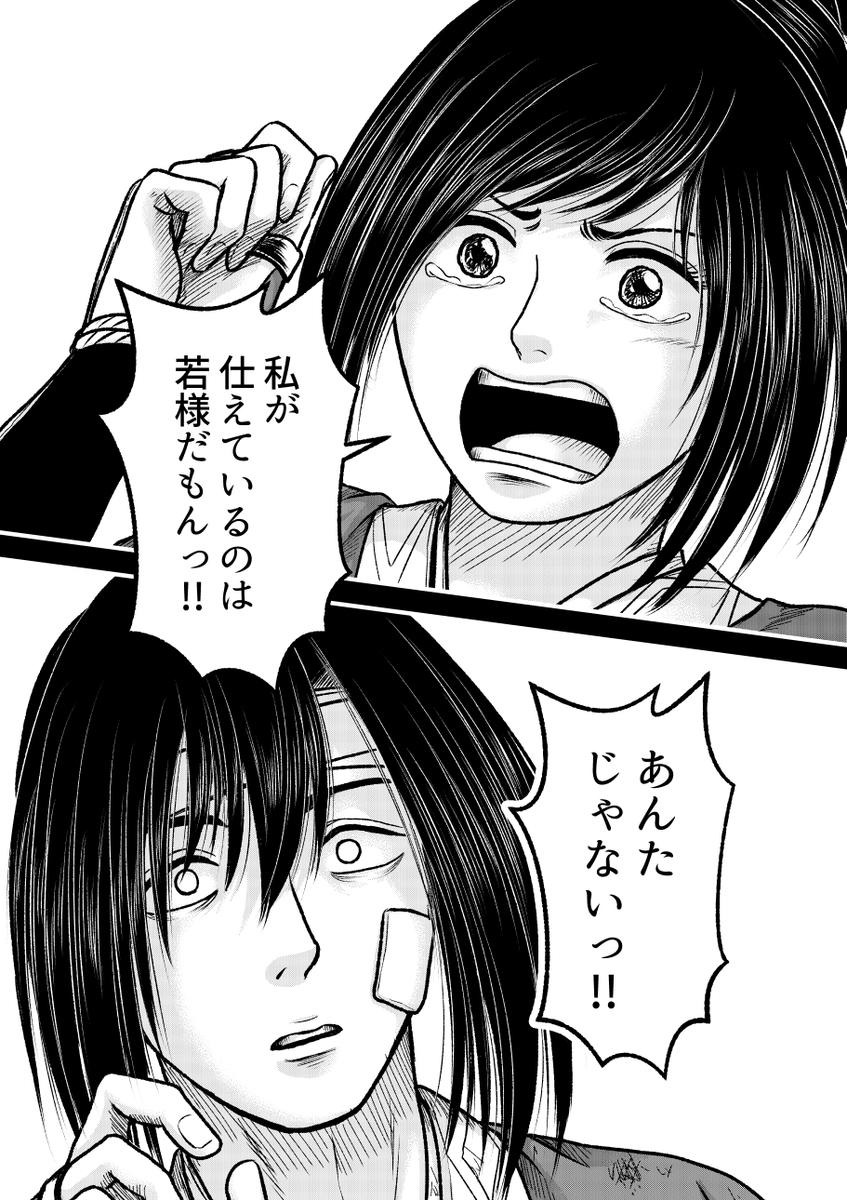 f:id:higamata-noboru:20191120191143j:plain