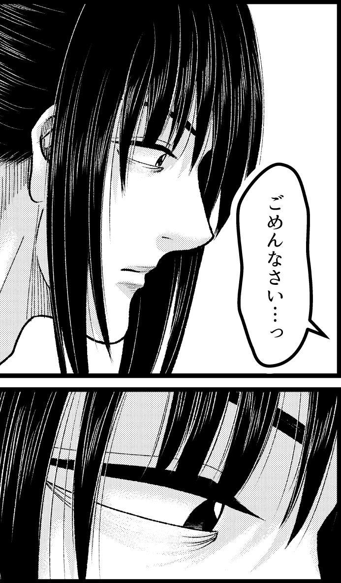 f:id:higamata-noboru:20200914192913j:plain