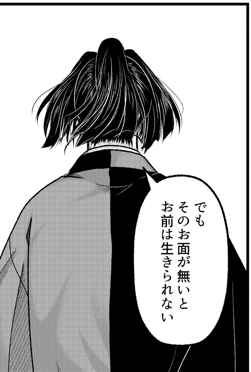 f:id:higamata-noboru:20201109183233j:plain