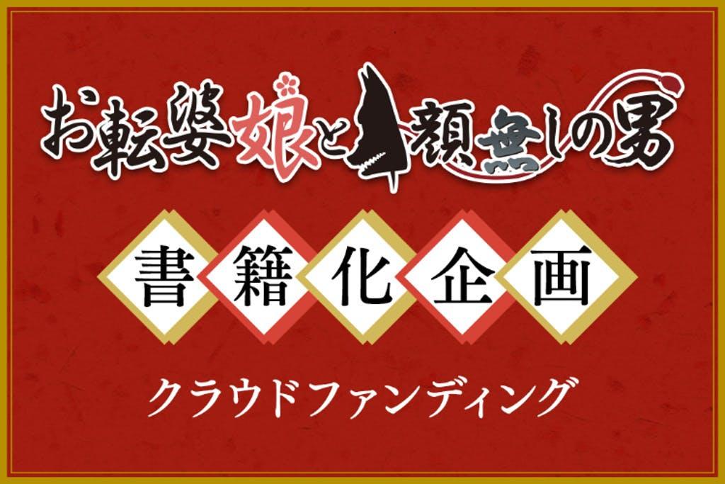 f:id:higamata-noboru:20201222190106j:plain