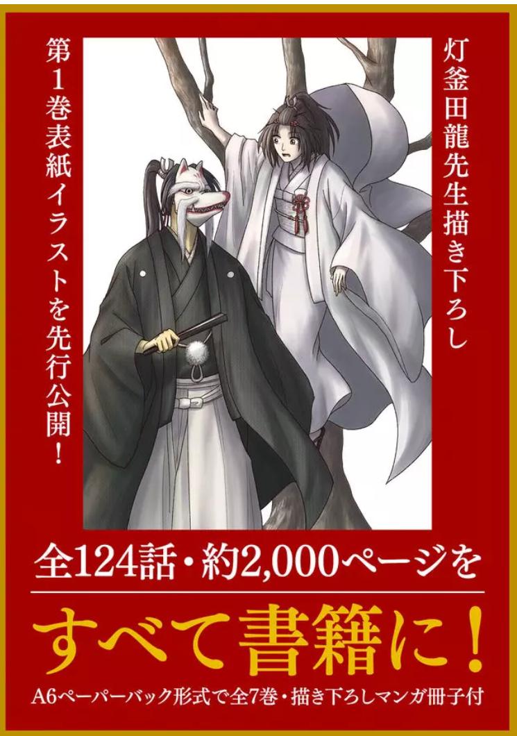 f:id:higamata-noboru:20201222191819p:plain