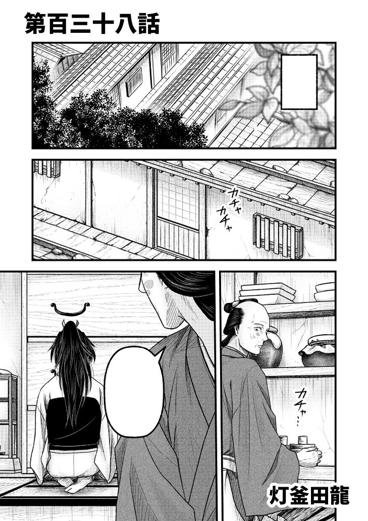 f:id:higamata-noboru:20210525000655j:plain