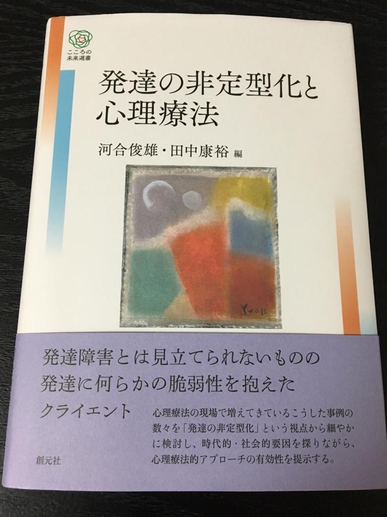 f:id:higanzakura109:20161118072227j:plain