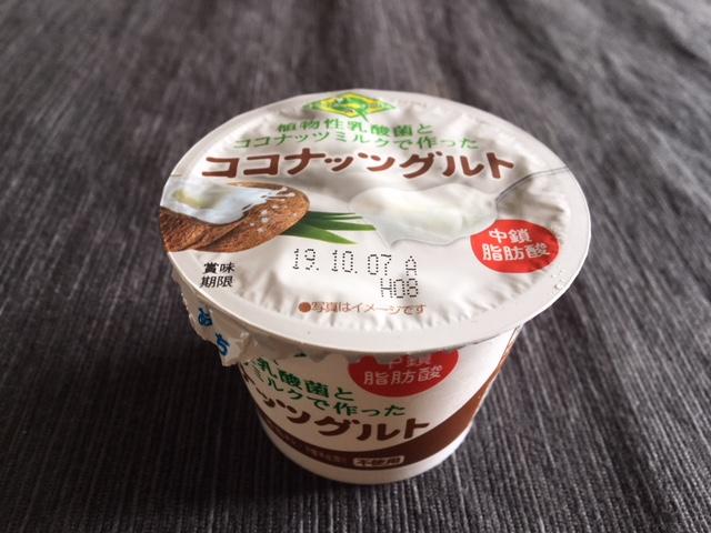 f:id:higanzakura109:20190929120337j:plain