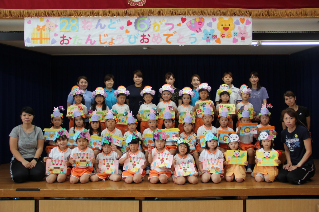 f:id:higashi-hiyoko:20160615103053j:plain