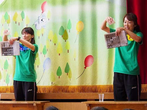 f:id:higashi-hiyoko:20161005113943j:plain