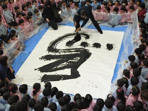 f:id:higashi-hiyoko:20161221111746j:plain