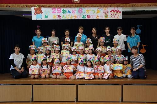f:id:higashi-hiyoko:20170616100459j:plain