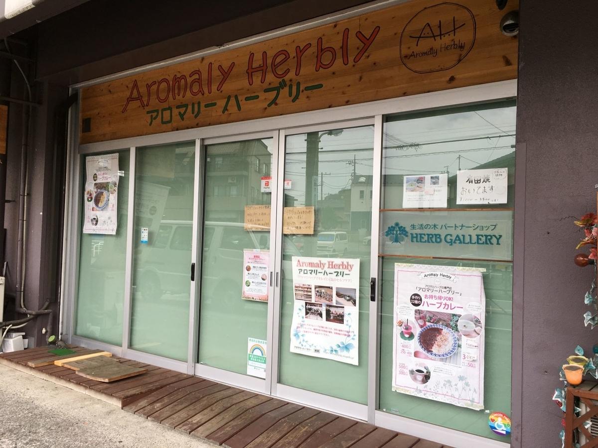 f:id:higashi2018:20210528204002j:plain