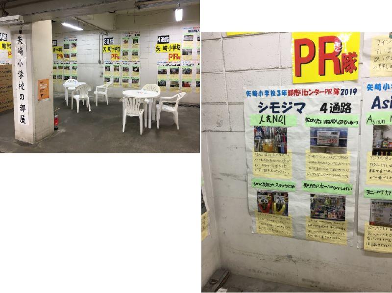 f:id:higashi2018:20210604160546j:plain