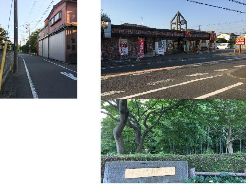 f:id:higashi2018:20210609195630j:plain
