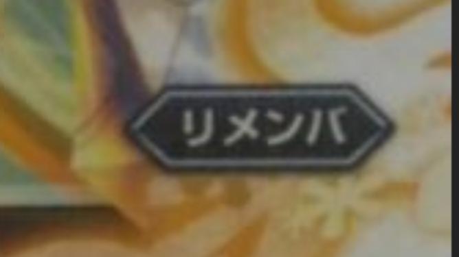 f:id:higashida_san:20180513225029p:plain