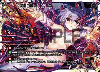 f:id:higashida_san:20181126172357j:image:w400
